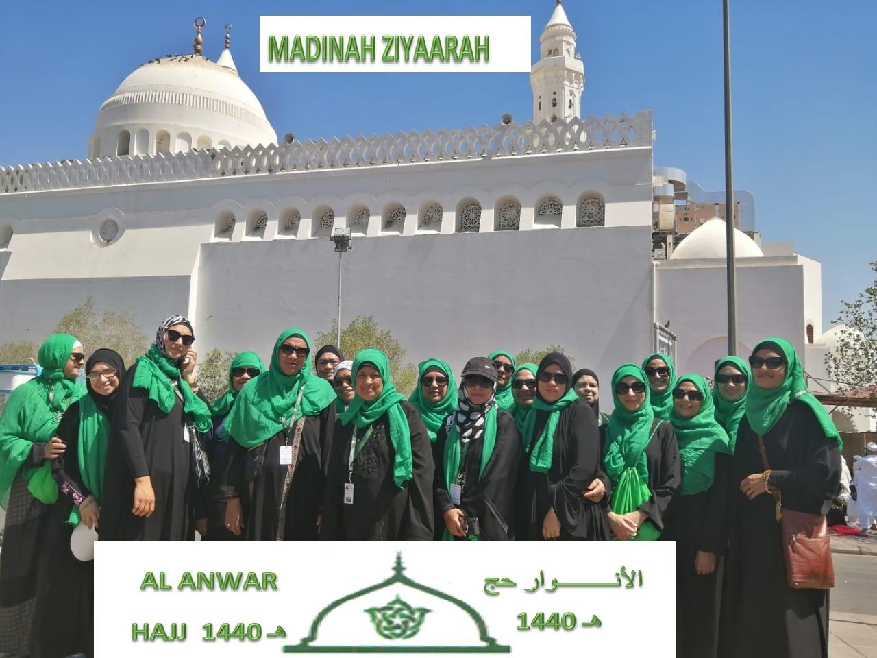Al Anwar Hajj and Umrah South Africa | Umrah, Ramadan & Hajj