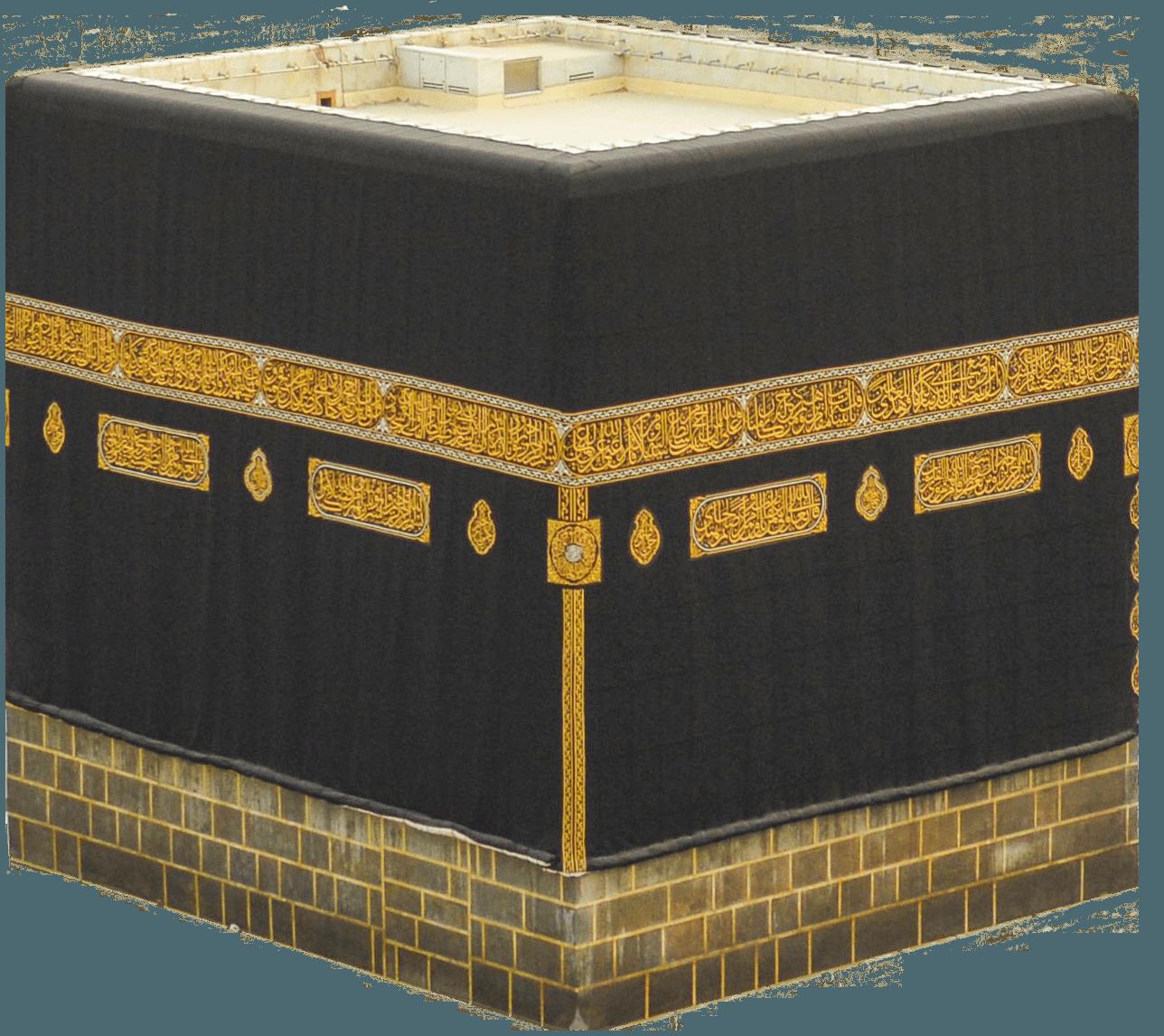 Al Anwar Hajj and Umrah South Africa   Umrah, Ramadan & Hajj